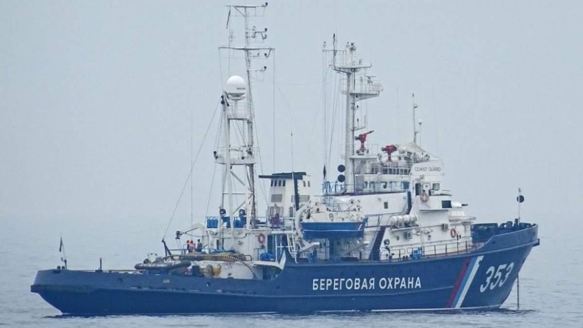 Конфлікт у Азовському морі: Росія застосувала зброю по українських кораблях, є поранений