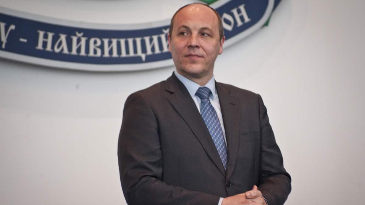 У зв'язку з ескалацією конфлікту в Азовському морі спікер Парубій скликає позачергове засідання Ради