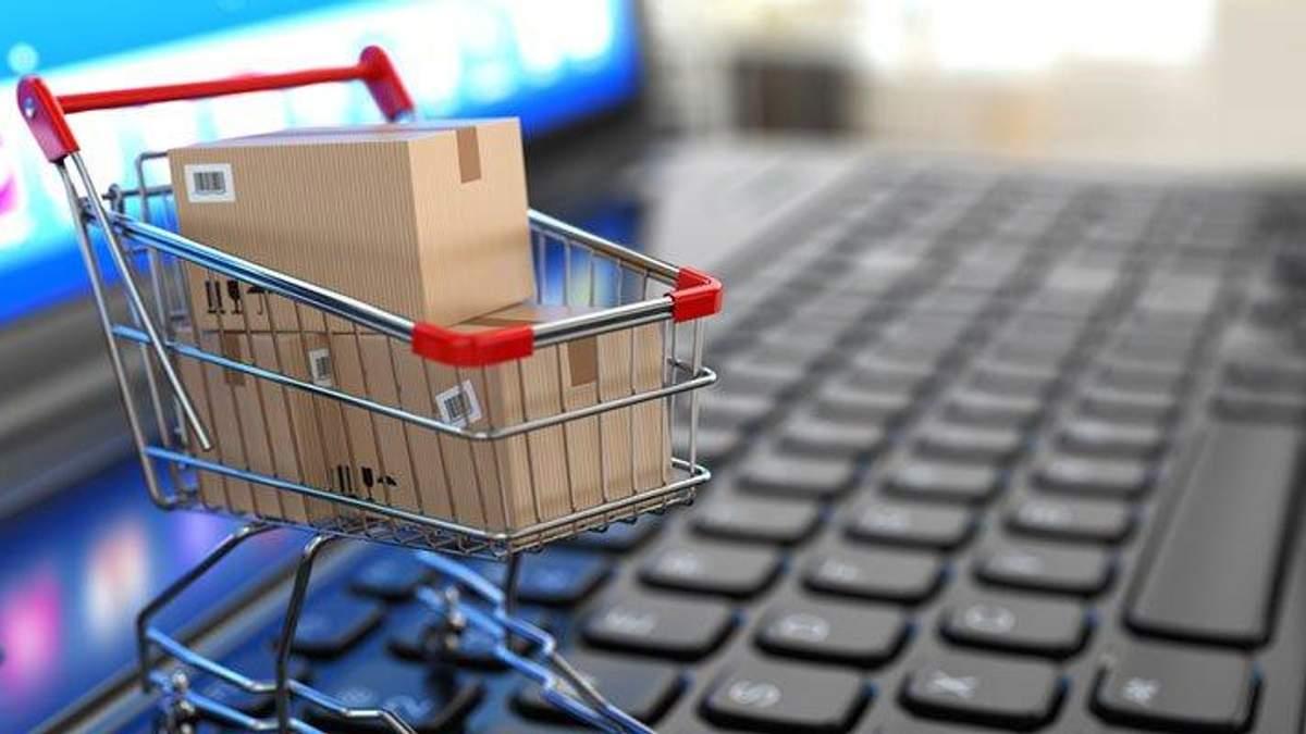 Купувати через інтернет буде простіше