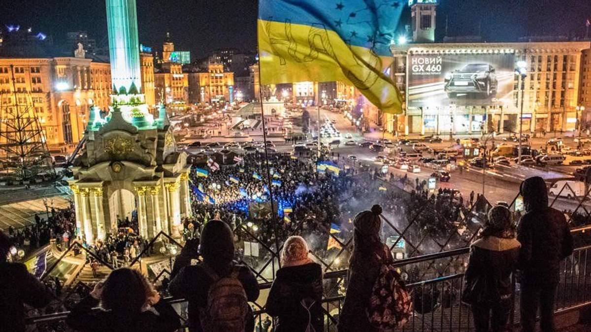 Євромайдан – зрада чи перемога та Чому українці повинні пишатися собою - 26 листопада 2018 - Телеканал новин 24