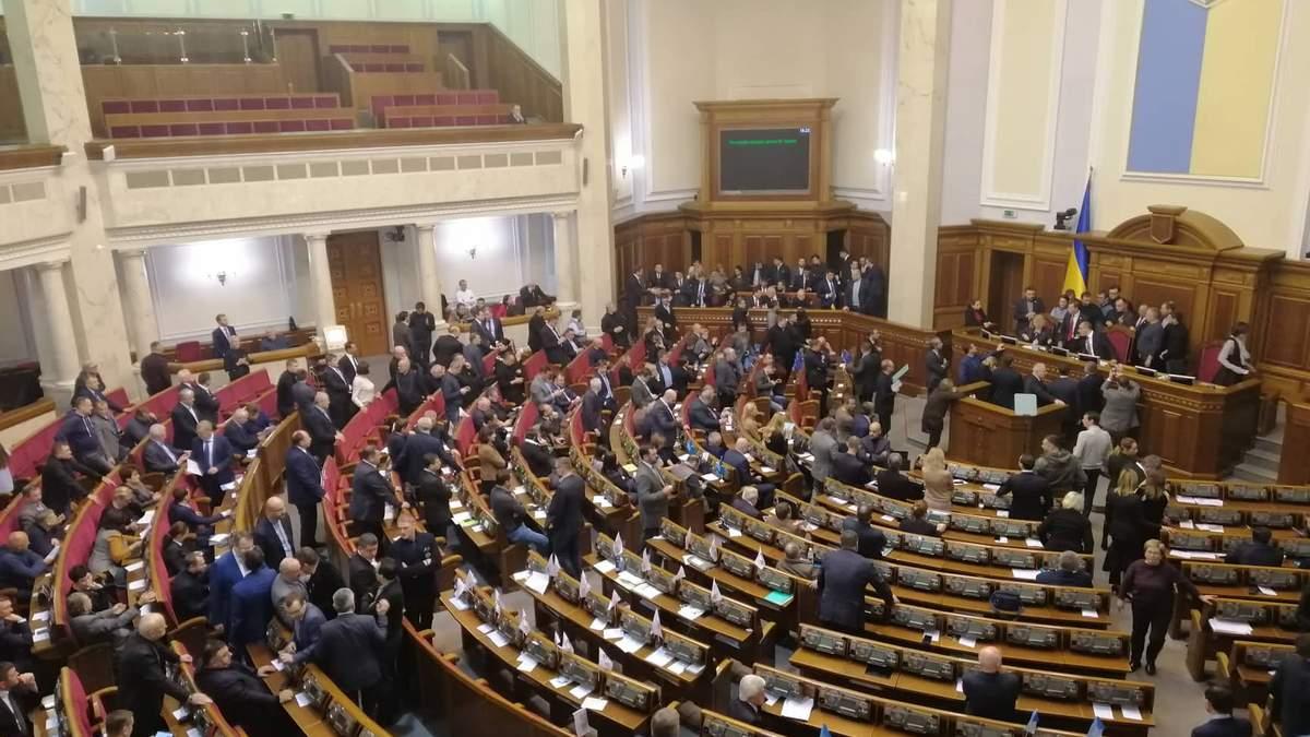 Воєнний стан в Україні 2018 затвердили: коли введуть закон