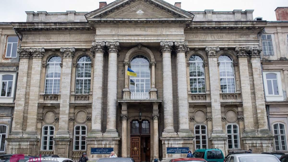 Корупція в Львівській обласній лікарні: чому під небезпекою життя пацієнтів - 27 листопада 2018 - Телеканал новин 24