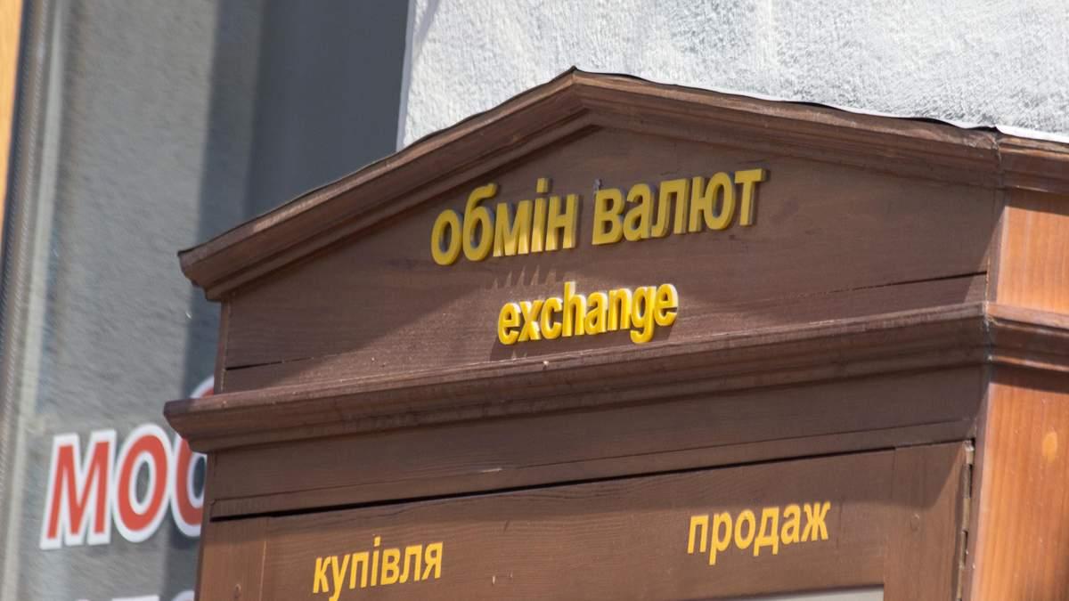 Военное положение в Украине 2018 и курс доллара - прогноз курса
