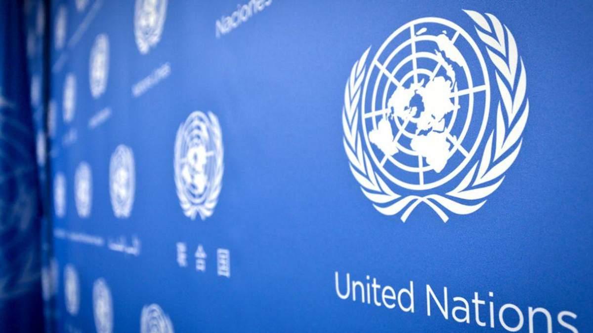 Радбез ООН заблокував розгляд питання Росії щодо ситуації в Керченській протоці