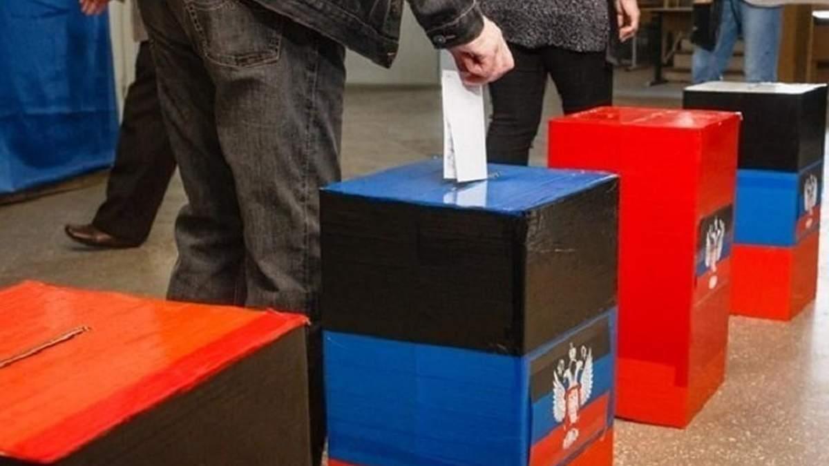 """Зірвана кривава провокація спецслужб бойовиків """"ЛДНР"""""""