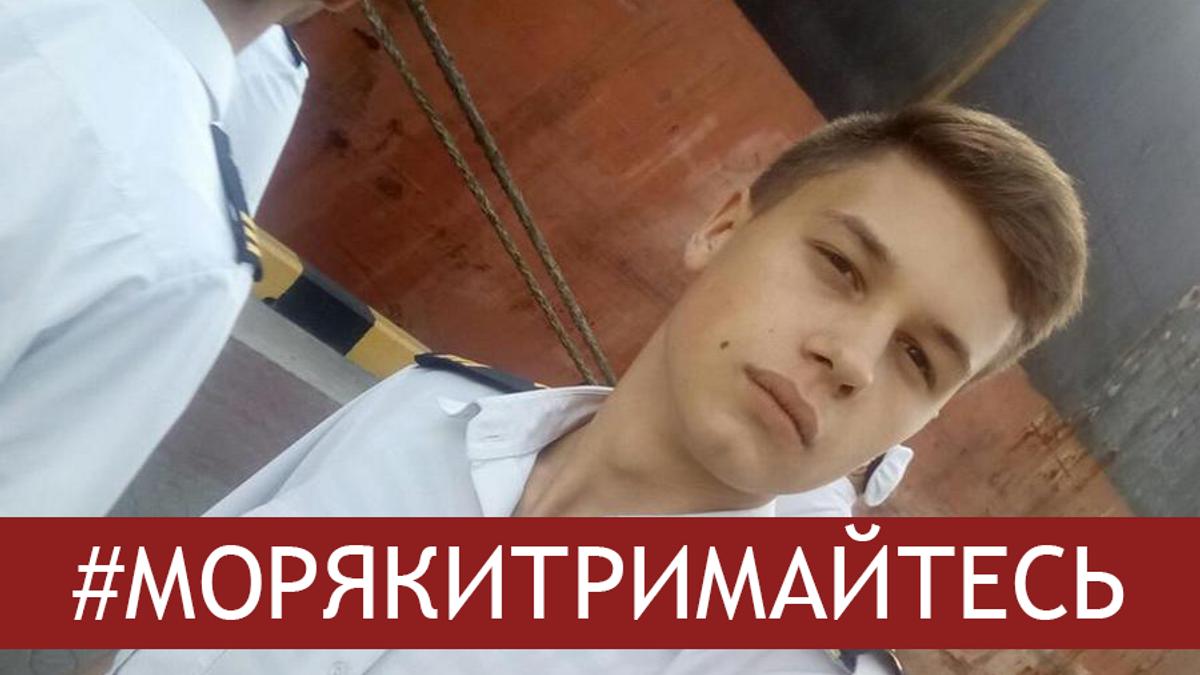Украинцы поддерживают пленных военных