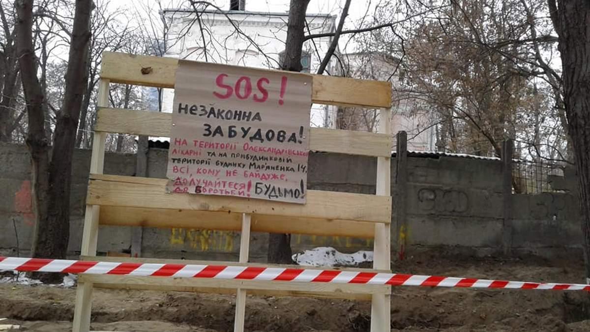Скандальная застройка в переулке Марьяненко в центре Киева