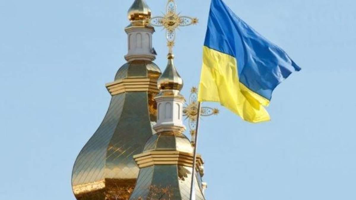 Автокефалия для Украины: что должен утвердить Синод в Константинополе