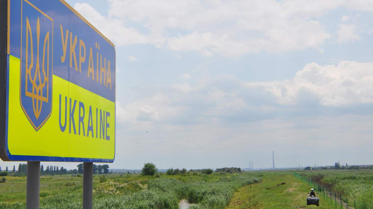 Военное положение в Украине: правила пересечения границы - 2018