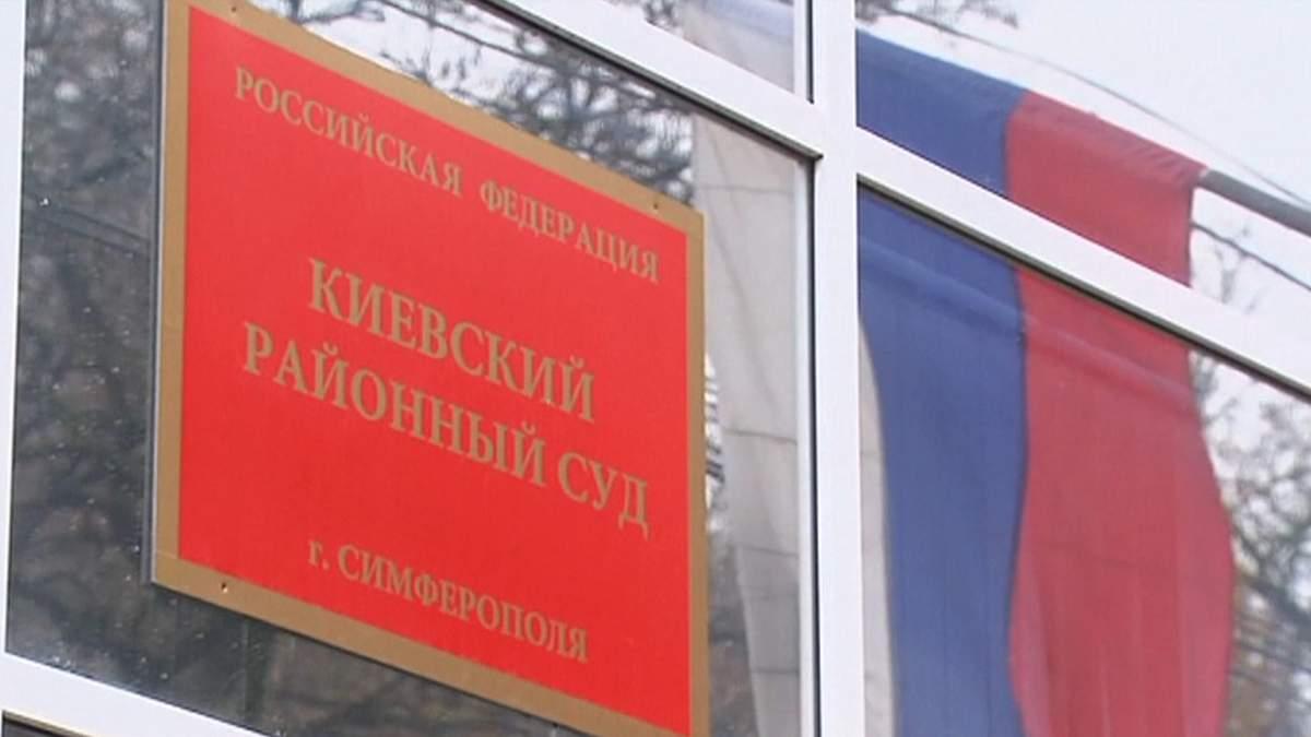 Захват украинских кораблей в Азове: стало известно о состоянии здоровья военнопленных