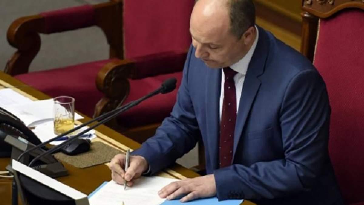 Вибори 2019:  Парубій підписав постанову про дату президентських виборів