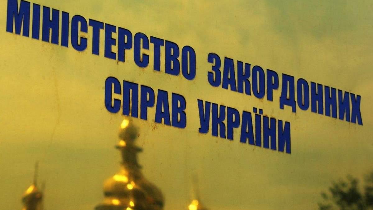 МИД Украины направил ноту протеста РФ из-за ареста пленных моряков