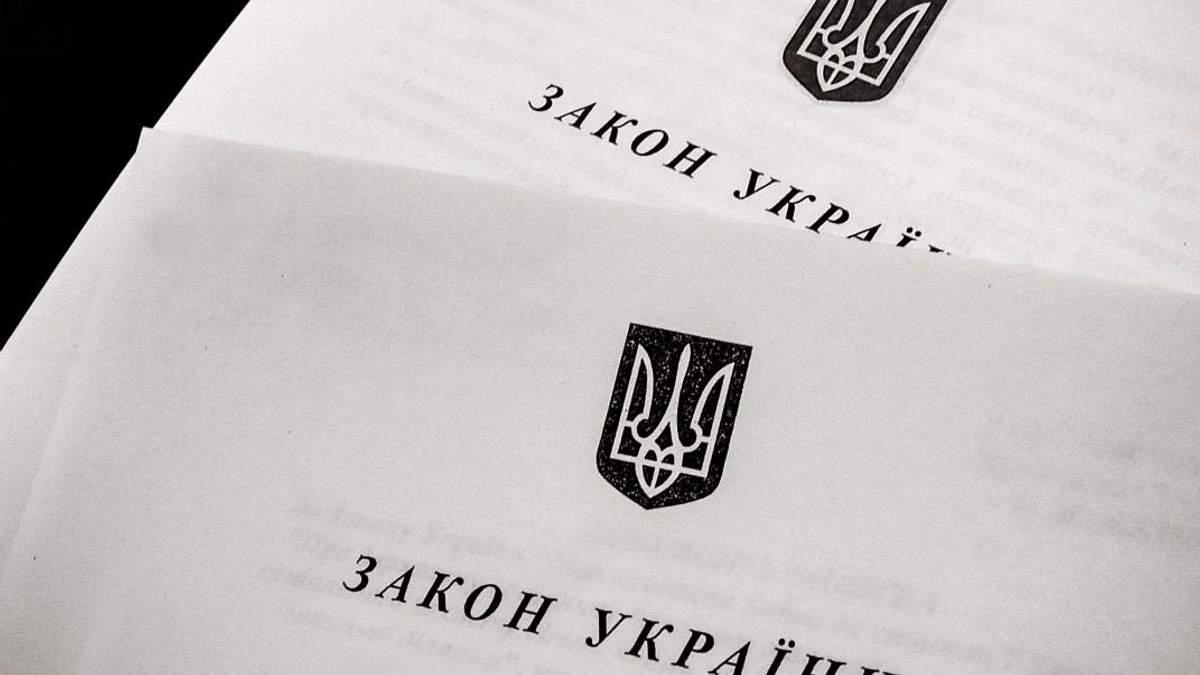 Воєнний стан в Україні: що не так з указом про його введення