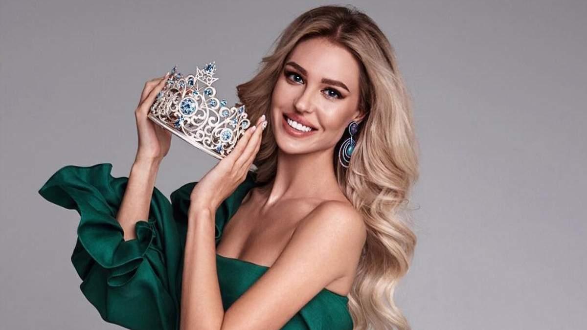 """""""Мисс Украина Вселенная 2018"""" Карина Жосан"""
