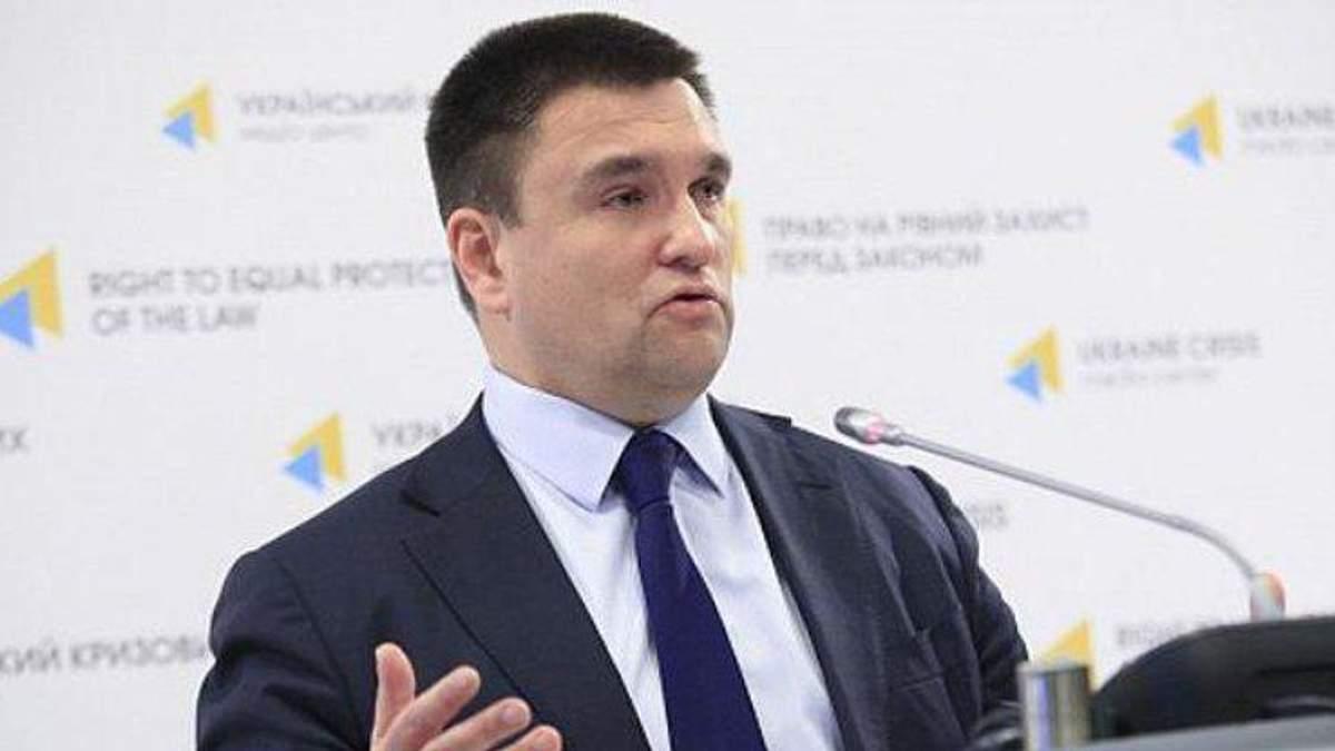 Они – военнопленные,– Климкин обратился к международному сообществу по поводу украинских моряков
