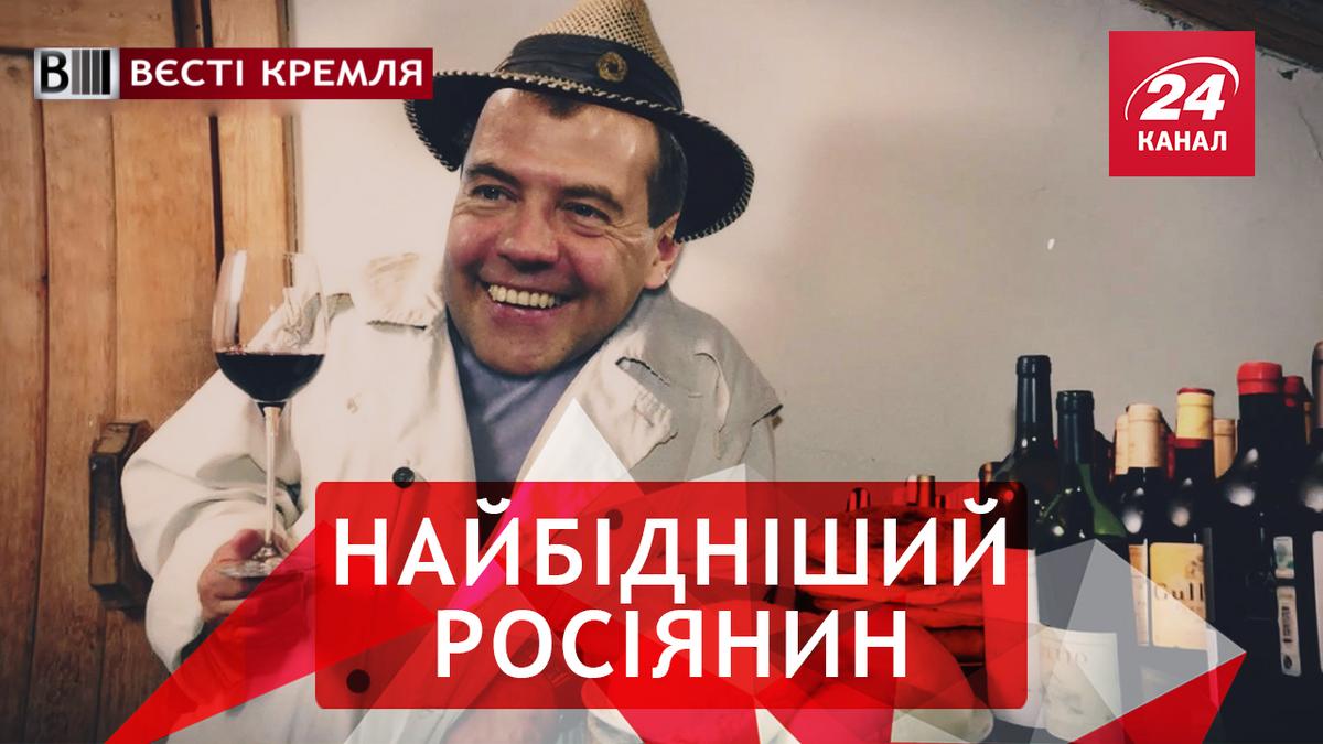 Вєсті Кремля. Як наповнюватимуть бюджет Росії. Підлабузник Михалков