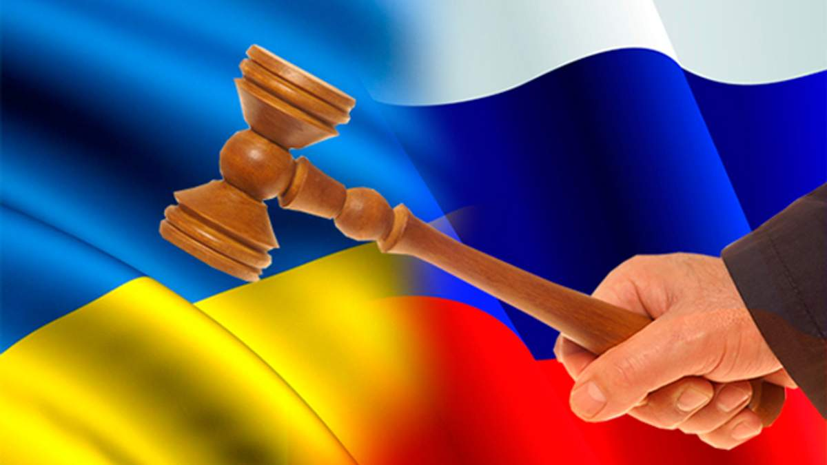 Украина передала в Арбитражный суд данные об атаке России в Азовском море