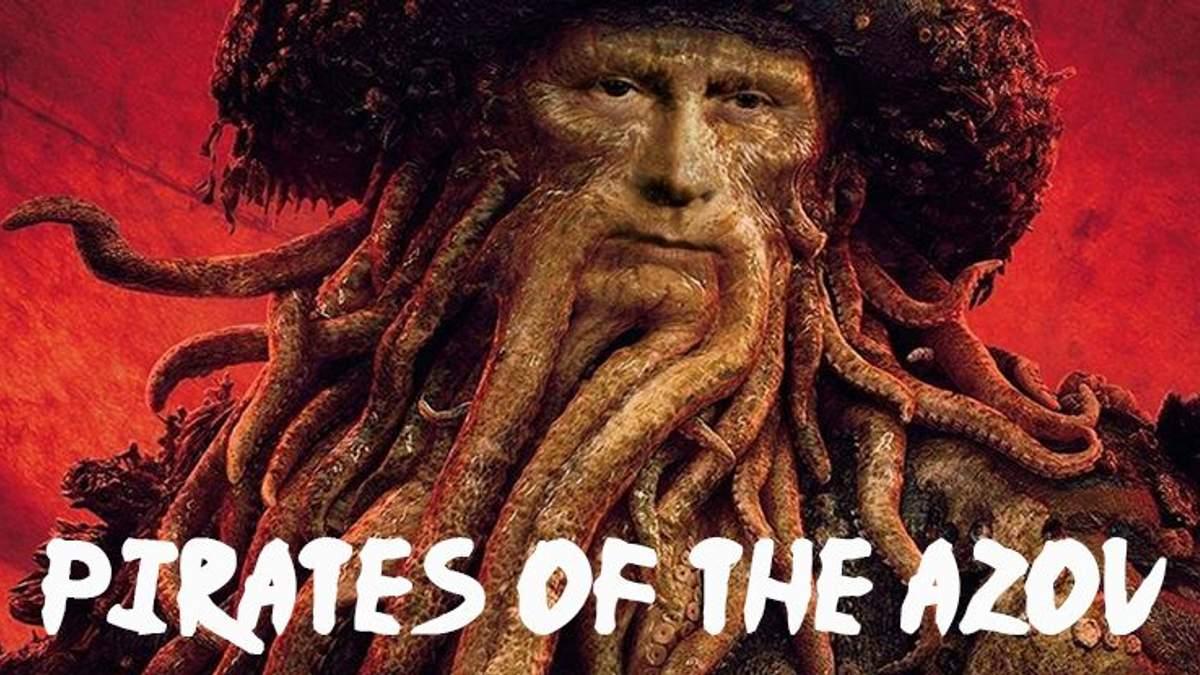 Военное положение в Украине: появилась креативная подборка мемов в соцсетях