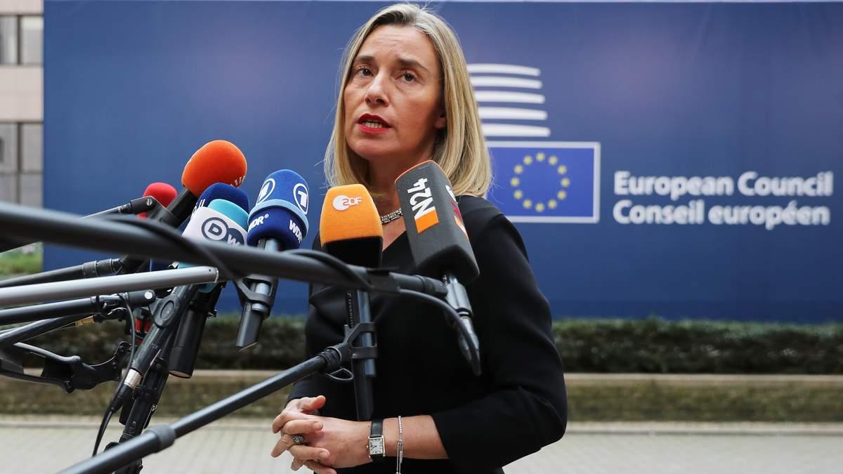 Конфлікт в Азовському морі: ЄС висунув вимоги до Росії