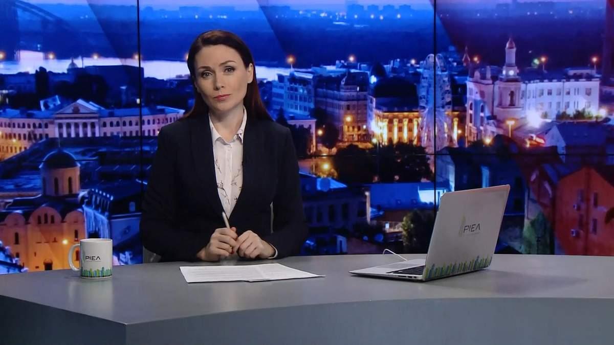 Итоговый выпуск новостей за 22:00: Военное положение в Украине. Осужденные украинские моряки