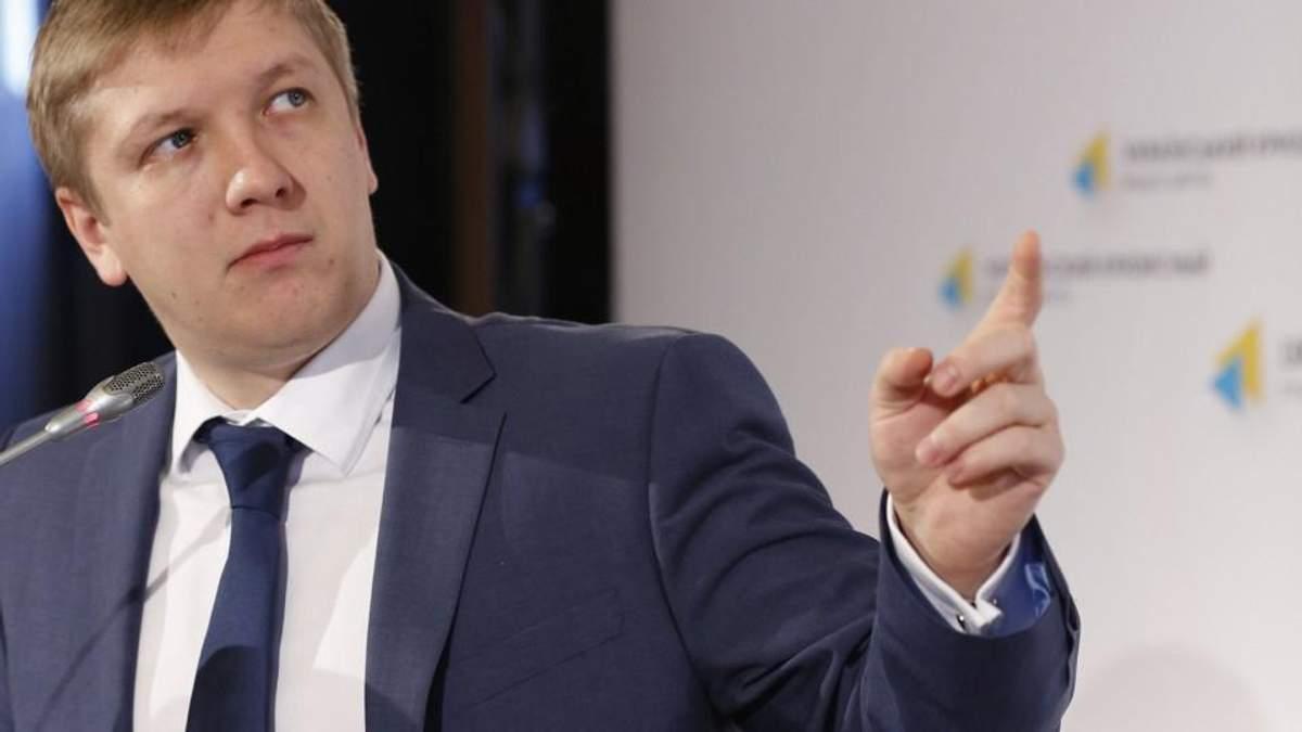 """""""Газпром"""" може не укласти жодного контракту з Україною до кінця 2019 року, – Коболєв"""