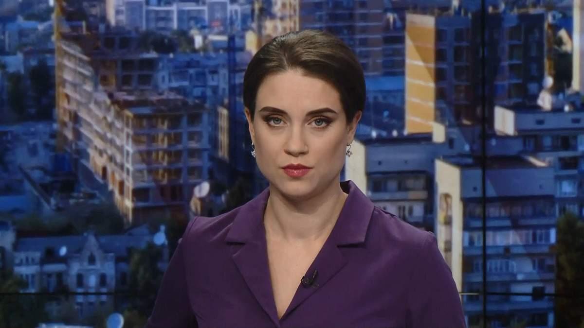 Выпуск новостей за 9:00: Женщина-президент в Грузии. Пожар в Министерстве финансов в Киеве