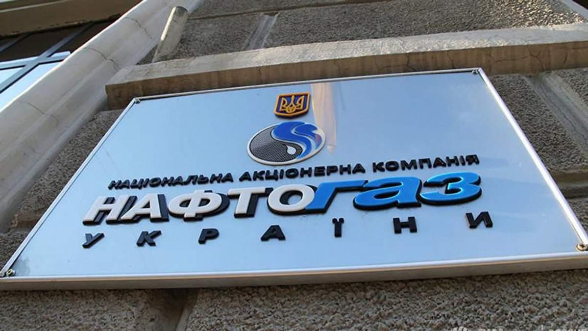 Военное положение не повлияет на добычу газа и работу ГТС в Украине