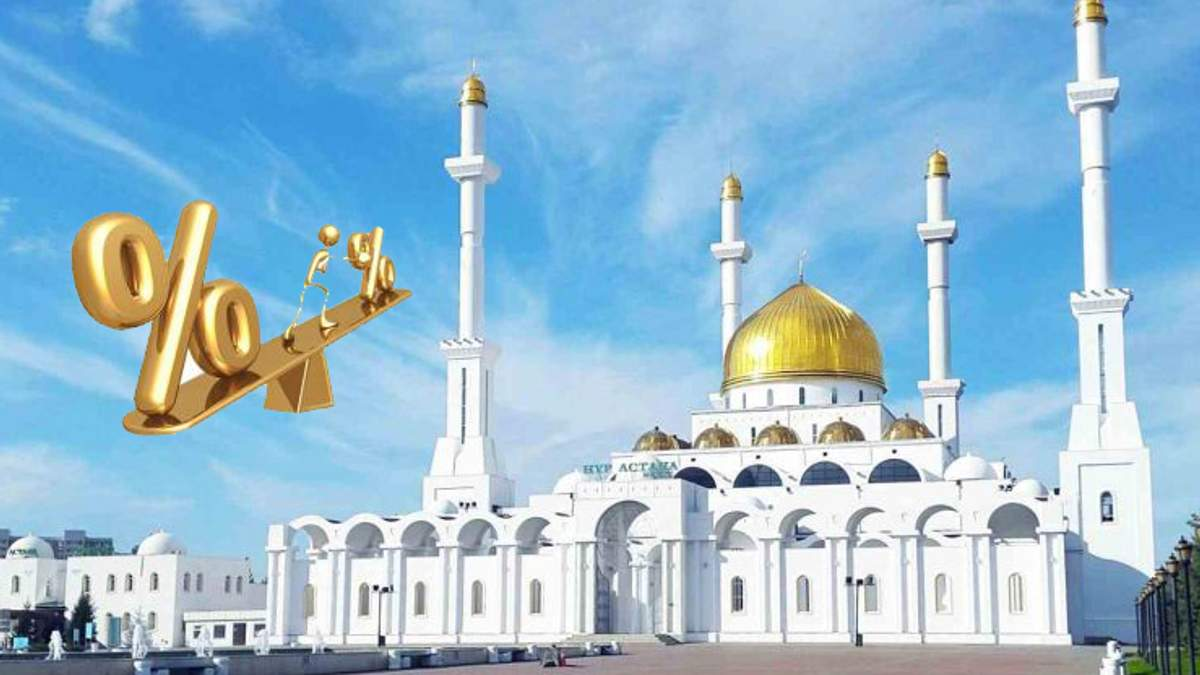 """Податок на мечеті"""