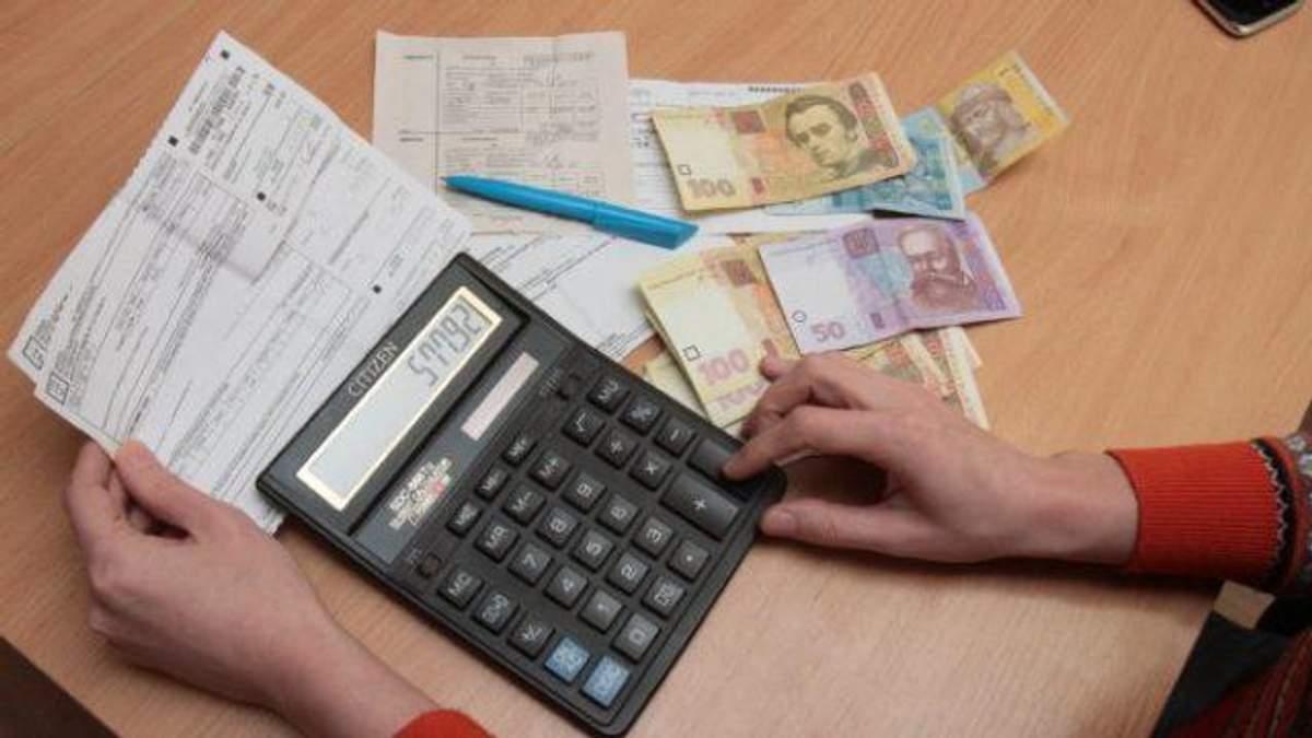 Новий механізм монетизації субсидії у 2019 році