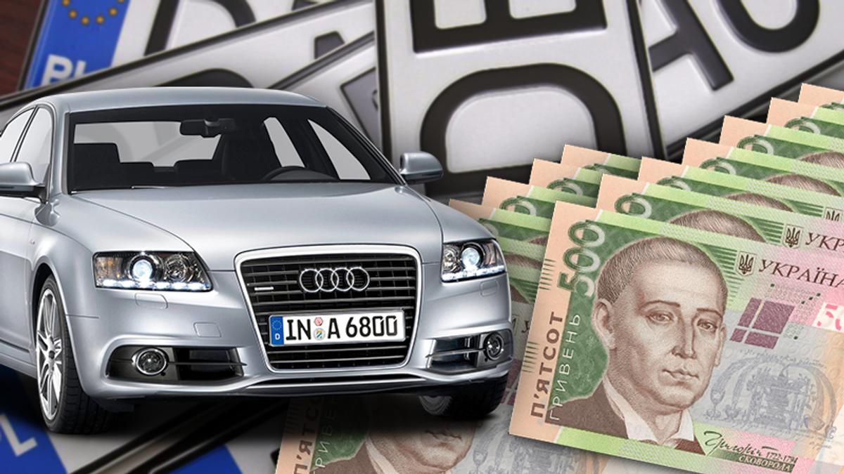 Растаможка евроблях в Украине - какими стали цены на евробляхи