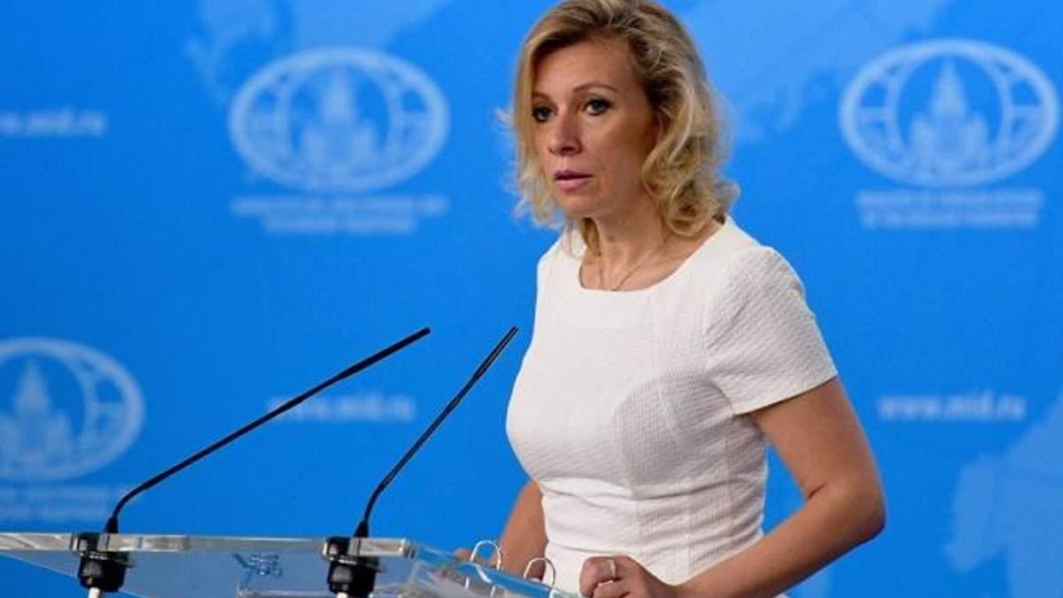 """""""Разве у Европы есть принципы"""": Захарова прокомментировала слова Меркель о санкциях против РФ"""