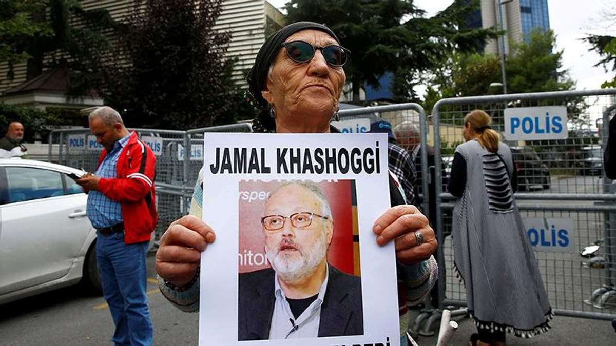 Вбивство Хашоггі: ще одна країна ввела санкції проти 17 громадян Саудівської Аравії
