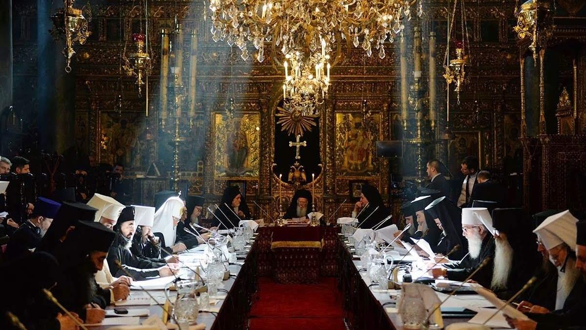 Синод Вселенского патриархата утвердил Томос для Украины