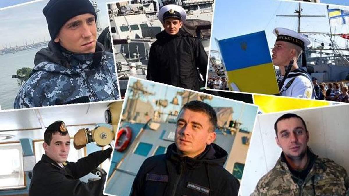 Украинские моряки в плену РФ