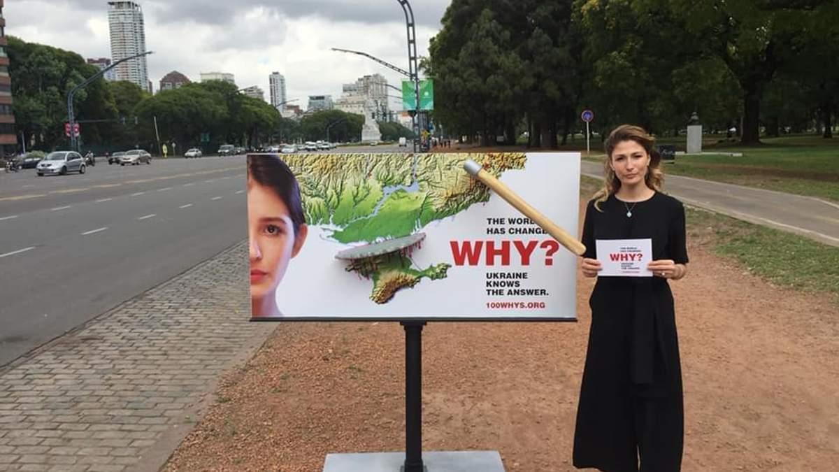 В Аргентині українська кампанія вирішила оригінально привернути увагу світу до війни: фото