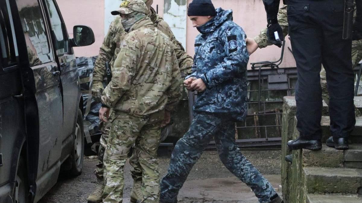 Україна вимагає надати інформацію про захоплених українських моряків: з'явилась відповідь Росії