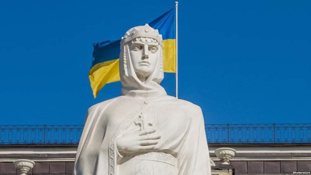 Текст статуту для Української церкви базований на Томосі