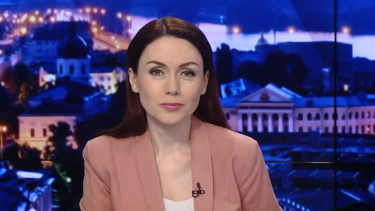 Итоговый выпуск новостей за 22:00: Утвержден устав Томоса. Спланированное нападение на моряков