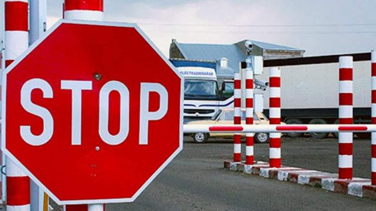Україна закрила в'їзд для чоловіків-громадян Росії віком 16-60 років