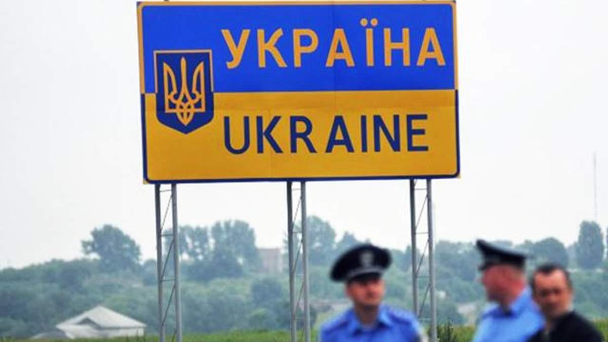 Запрет россиянам въезда в Украину: ограничения не распространяются на украинцев, которые едут из РФ