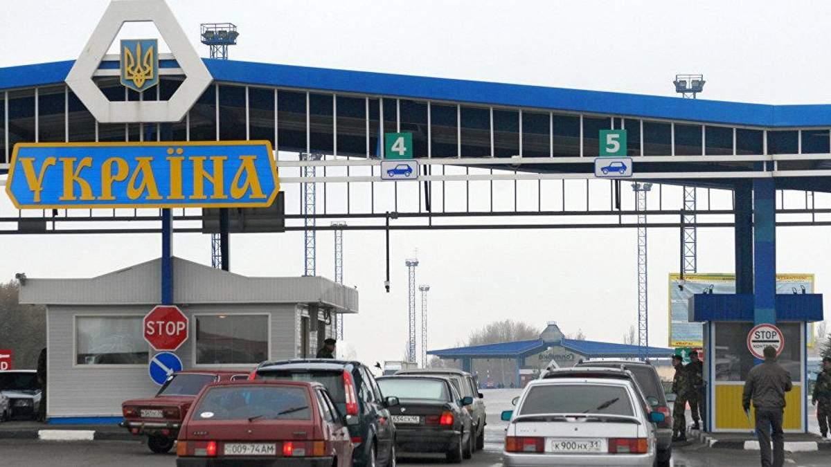Україна заборонила в'їзд для чоловіків-росіян: з'явилась перша реакція РФ