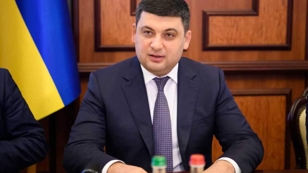 Гройсман вважає, що Україна має затримувати російські кораблі на Азові у відповідь на агресію РФ