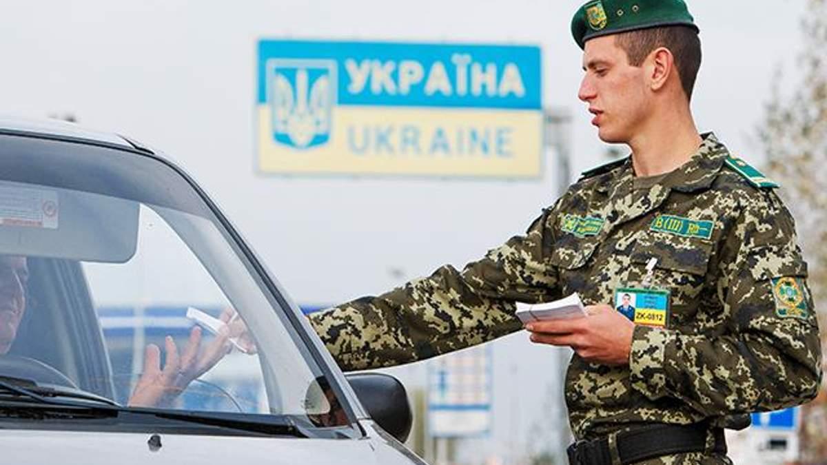 Заборона росіянам в'їзду в Україну: кого та в яких випадках не впускатимуть прикордонники