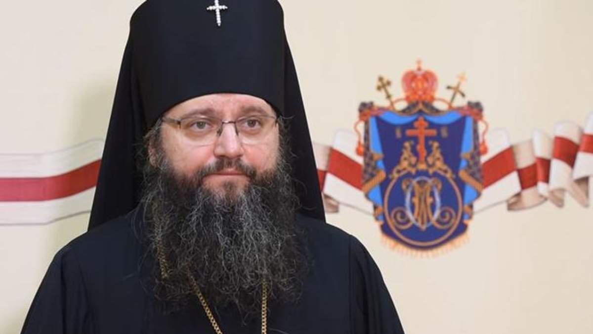 Архиепископ Нежинский и Прилуцкий Украинской православной церкви Московского патриархата Климент