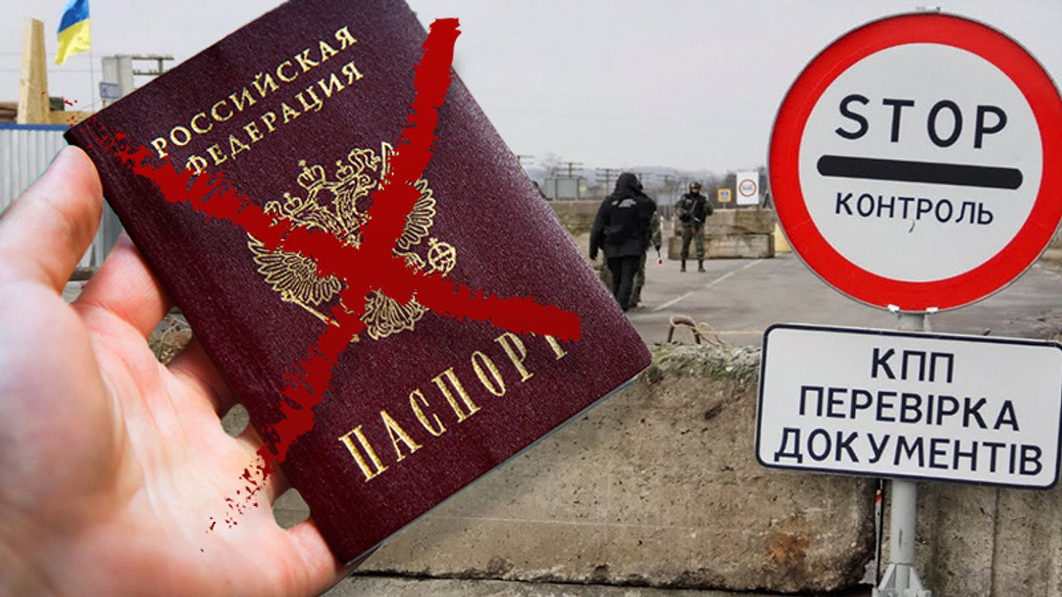 В'їзд в Україну 2018 для росіян - деталі заборони на в'їзд в Україну