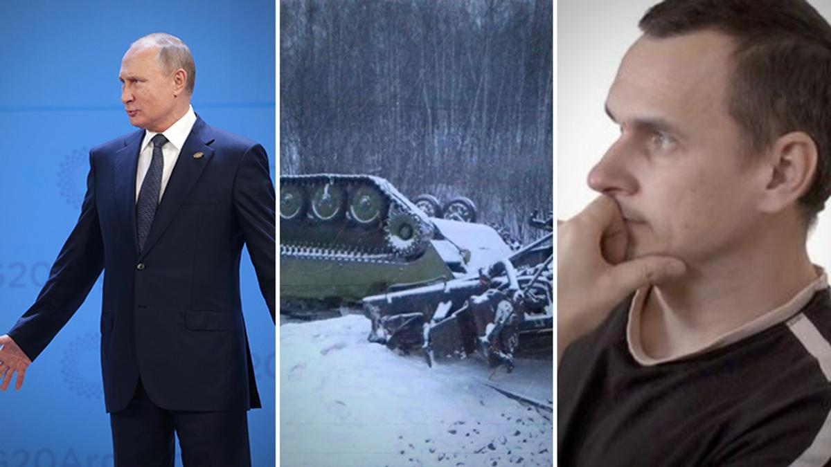 Новини України 1 грудня 2018 - новини України і світу