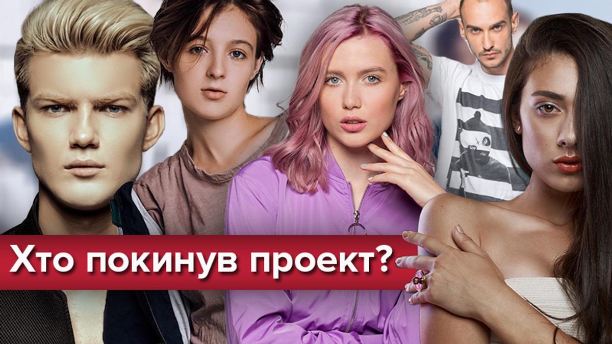 Топ-модель по-украински 2 сезон 14 выпуск - кто ушел - смотреть онлайн