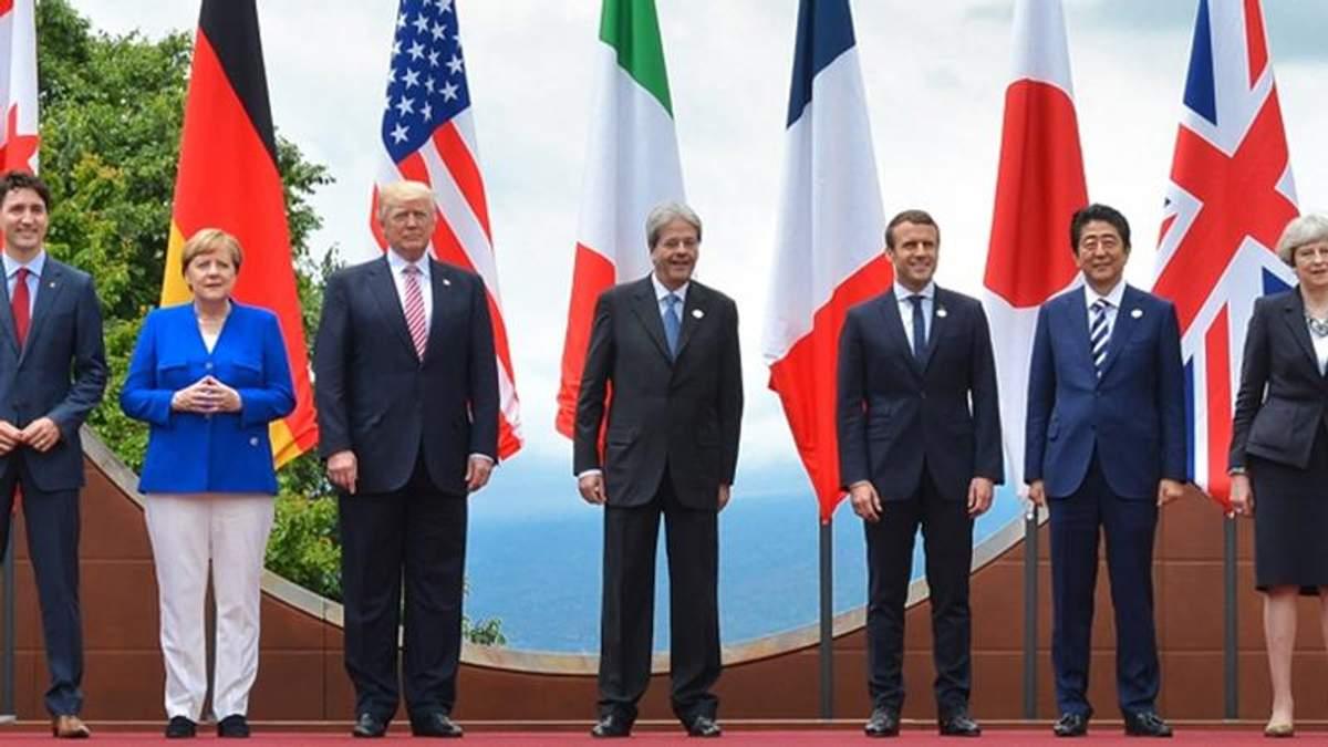 Країни G7 офіційно звернулися до Росії