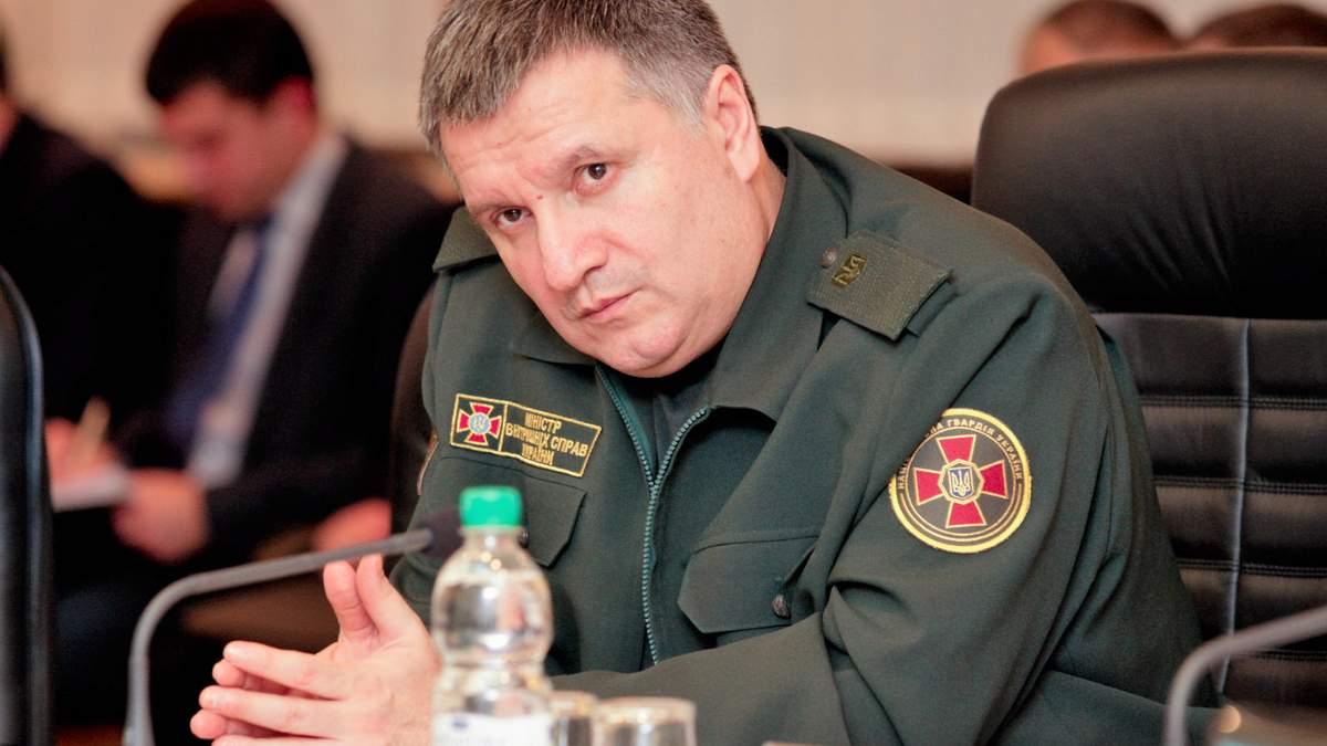Аваков предлагает усилить меры безопасности в Одесской области