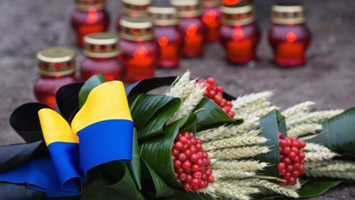 Род-Айленд признал Голодомор геноцидом украинцев